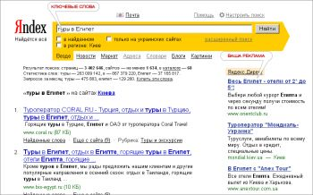 Yandex Home Page