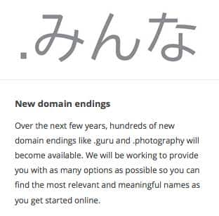 Google domain endings